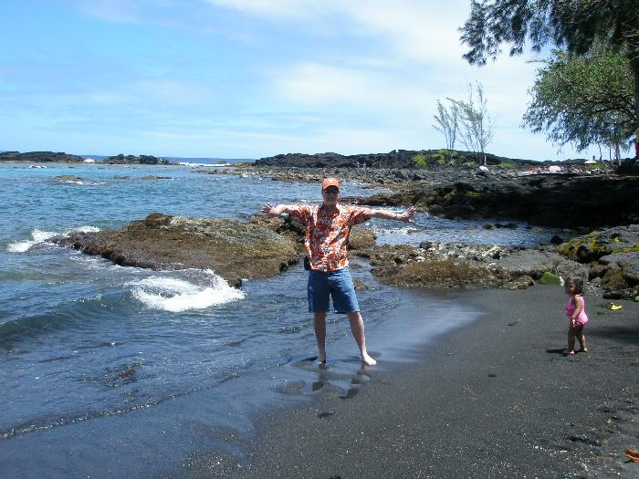 Richardson Black Sand Beach