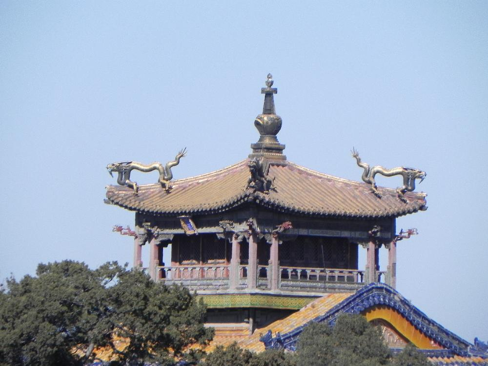 An Imperial Pagoda